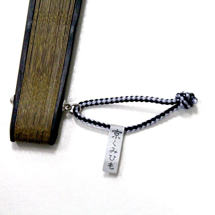 正絹の京組みひもを使用したアクセサリー。