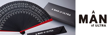 A MAN of ULTRA