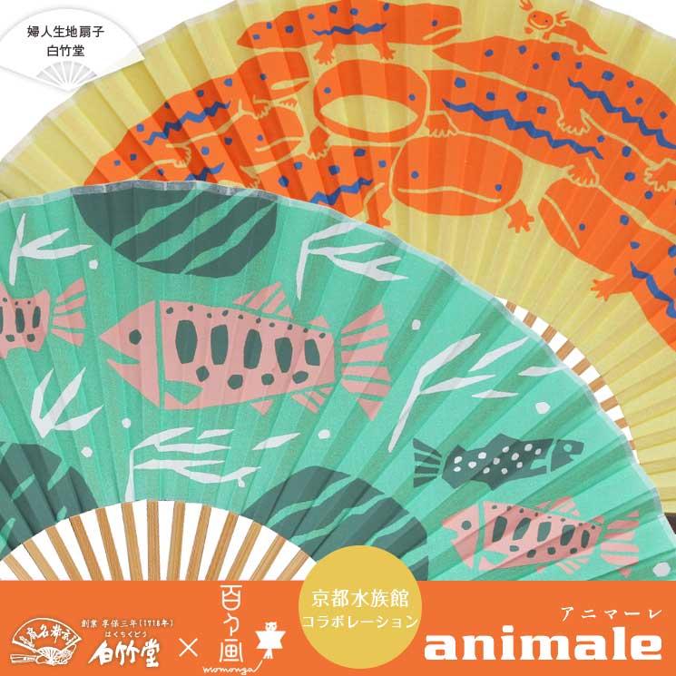 京都水族館コラボレーション