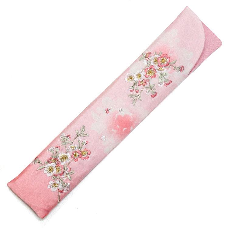 刺繍が細やかな扇子袋(ピンク)。