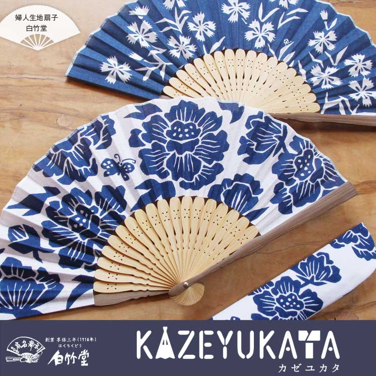 KAZEYUKATA(かぜゆかた)-婦人-扇子セット