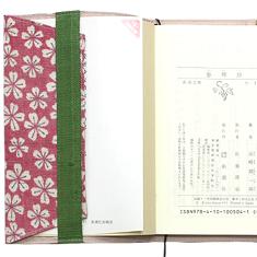 薄手の本から厚みのある本まで、本の厚みによってカバーが調節できます。